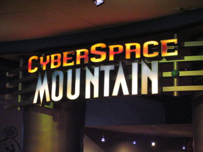 44_cyberspace_mountain_marquee